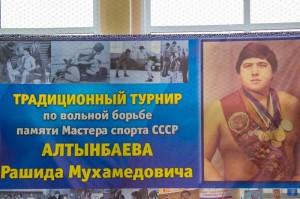 г. Ульяновск 14 сентября 2017 г.