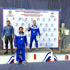 Чемпионат ПФО среди мужчин, Оренбург, 19 сентября 2020